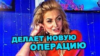 Кристина Дерябина делает новую операцию! Последние новости дома 2 (эфир за 26 апреля, день 4369 )