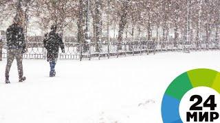 Иерусалим засыпает снегом - МИР 24