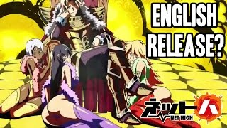 Why XSEED Can't Release NetHigh In English
