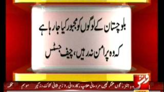 News Alert ( VSH NEWS ) News Alert Balochistan