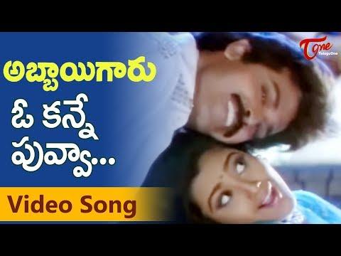Abbaigaru Songs  O Kanne Poovva  Venkatesh  Meena