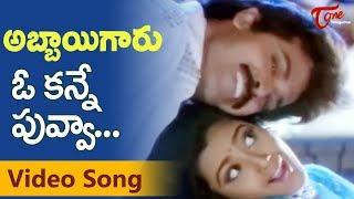 Abbaigaru Songs - O Kanne Poovva - Venkatesh - Meena