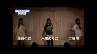 PIKE PANIC PARTY(パイク・パニック・パーティー) 通称:P3 芸能事務...