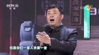 [梨园闯关我挂帅]评剧《秦香莲》选段 表演:宁文彤| CCTV戏曲