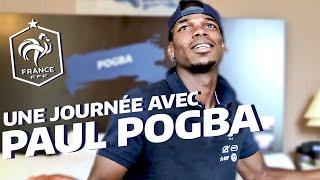 vuclip Une journée avec Paul Pogba à Clairefontaine, Equipe de France, Euro 2016 I FFF 2016