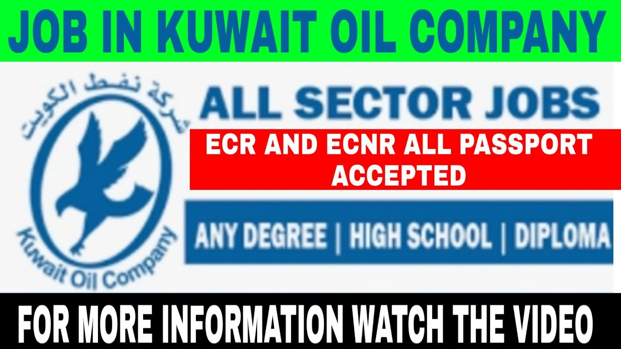 Job in Kuwait | store keeper | computer operator | driver |jcb operator  |electrician |security guard