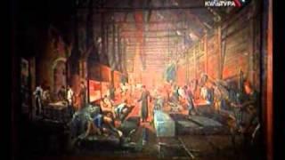 Тагильская история