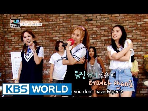 Sister's Slam Dunk | 언니들의 슬램덩크 – Ep.12 [ENG/2016.09.23]