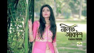 Nilche Akash | Fahim Faisal |  Official Music Video