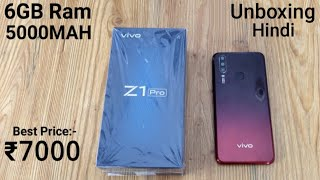 Best smartphone under 7000 in 2020 | 6gb ram phone under 7000