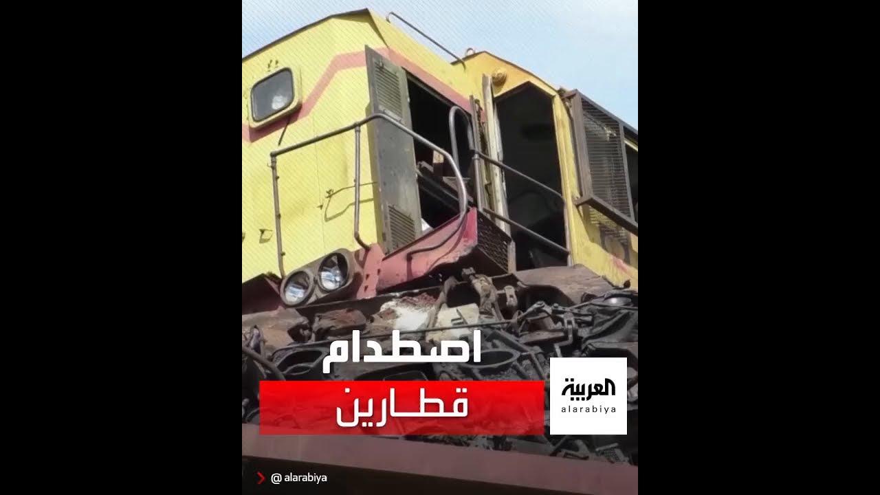 مشاهد دمار بعد اصطدام قطارين