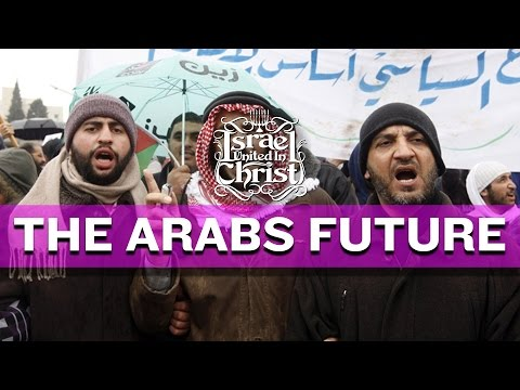 The Israelites: Teaching the laws and the future of the Arabs according to the Bible!