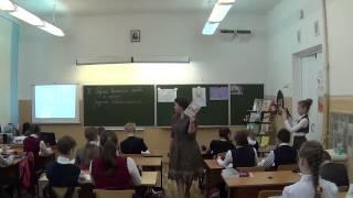Открытый урок в 5а классе Сергиево-Посадской школы №6
