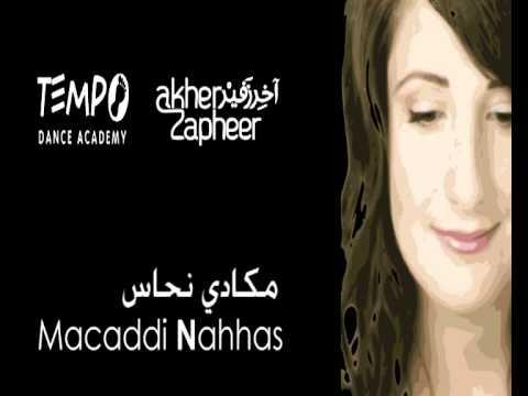 Blueberry Eyes - Macadi Nahhas & Akher Zapheer