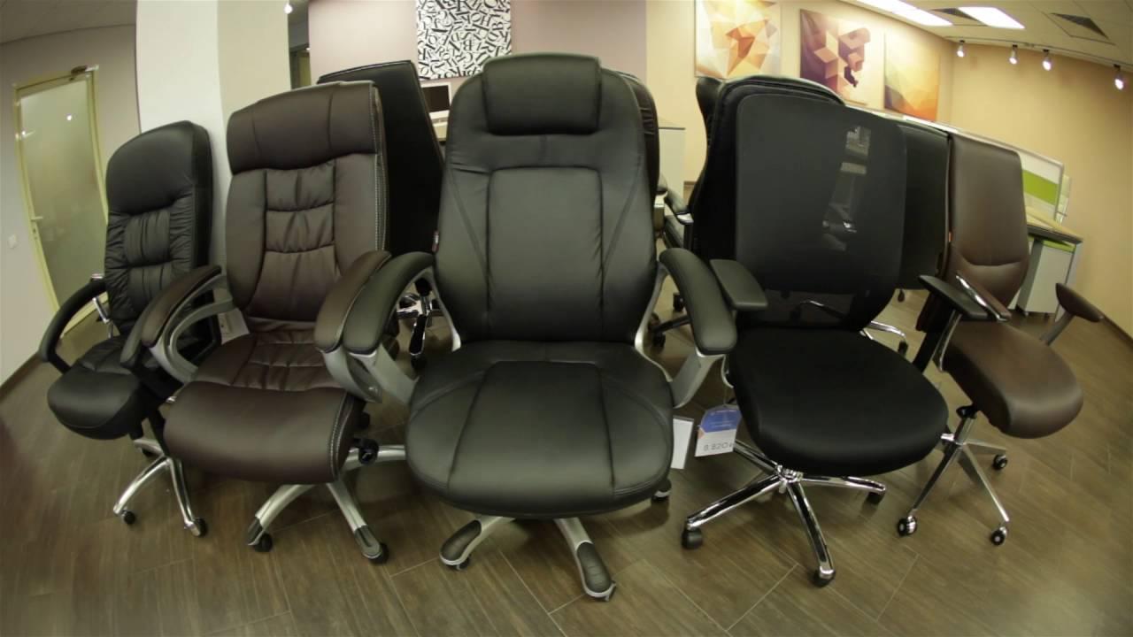 Купить офисные диваны на официальном сайте интернет-магазина « шатура». Самая низкая цена на офисный диван в москве. Доставка мебели по.