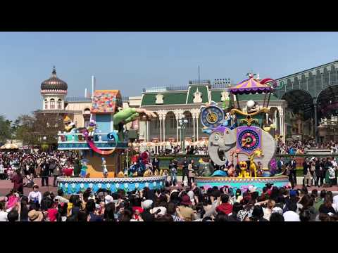 Dreaming Up Parade FIRST PERFORMANCE Debut at Tokyo Disneyland 35th Anniversary Happiest Celebration