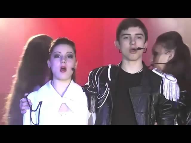 Донецкие девятиклассники  -  Только любовь спасет