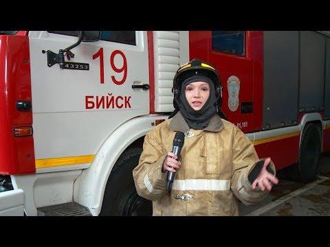 """""""Я в Бийске"""" - заступаем на дежурство с пожарными (Бийское телевидение)"""