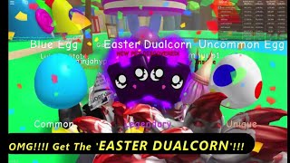 #Roblox Bubble Gum Simulator 🚨 UPDATE 23 🚨 🐰 EASTER UPDATE Guess Who I meet? #youtuber🤔 #code
