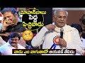 ANR Shocking Comments on Mohan Babu Behavior   Akkineni Nageswara Rao   Chiranjeevi   Filmylooks