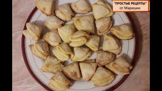 Вкусный И Простой Рецепт,Творожного Печенья!!!