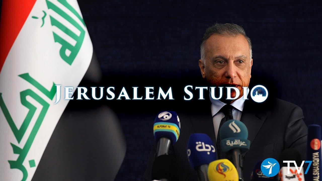 Iraq's post-election analysis – Jerusalem Studio 641