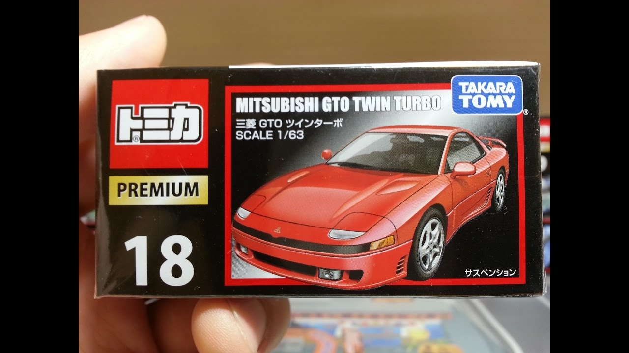 No18 Gto Mitsubishi Tomica Premium 18 Twin Turbo Miniature Car Opening