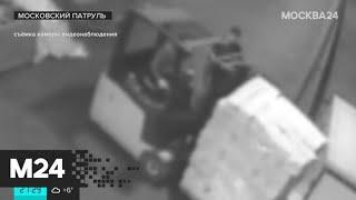 """Смотреть видео """"Московский патруль"""": в Москве мужчина похитил две тонны рыбной продукции - Москва 24 онлайн"""