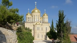 Праздник Всех Святых,в земле Русской просиявших,в Горненском монастыре в Иерусалиме(, 2015-06-16T17:28:31.000Z)