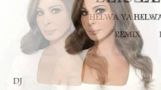 Elissa helwa ya baladi (Tamous remix)     حلوة يا بلدى بشكل جديد