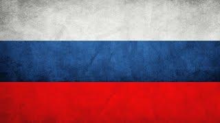Quốc ca Nga - [GIAO DIỆN CỔ ĐIỂN]