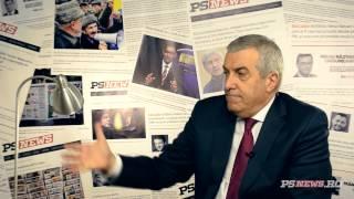 Calin Popescu Tariceanu, despre Romania cu Laura Chiriac