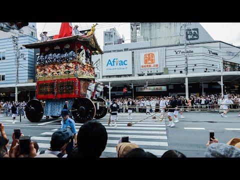 SUMMER FESTIVAL in Kyoto! Japan Vlog #5