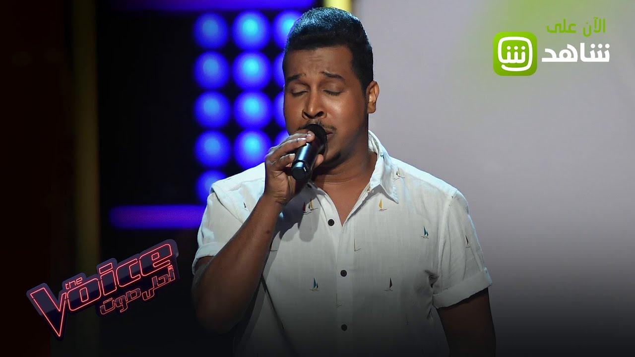 إبراهيم مشولي يختتم الحلقة الأولى من مرحلة الصوت وبس ويخطف قلب المدربين بأدائه الملفت #MBCThevoice