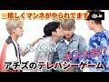 Gambar cover 【ATEEZ】アチズのテレパシーテストはキス大会と化す -日本語字幕-