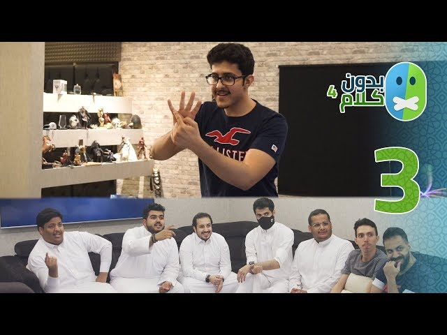 Youtube Trends in Kuwait - watch and download the best videos from Youtube in Kuwait.