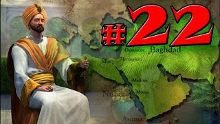 Цивилизация 5 Аравия прохождение #22