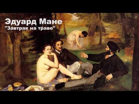 Клод Моне жизнь и творчество художника Художественная
