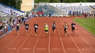 100 м , квалификация, девушки, юноши