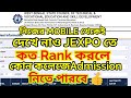 JEXPO Previous year Cut_Off Ranks / How to check JEXPO CUT-OFF RANK