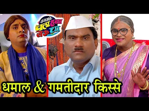 Adarsh Shinde on Ajinkya Yodha Marathi Natak   Marathi Singer   Rao Baji
