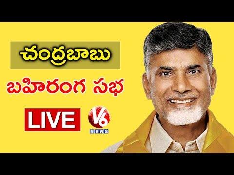 Nara Lokesh LIVE   Lokesh Filing Nomination   AP Elections 2019   V6 News