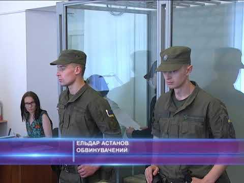 Суд у справі вбивства болгарської студентки триває