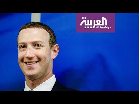 زوكربيرغ يطالب الحكومات بتنظيم أنشطة الإنترنت  - 01:58-2020 / 2 / 18