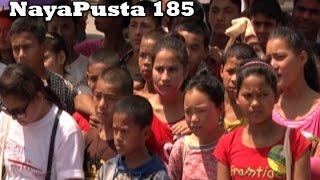 NayaPusta-186
