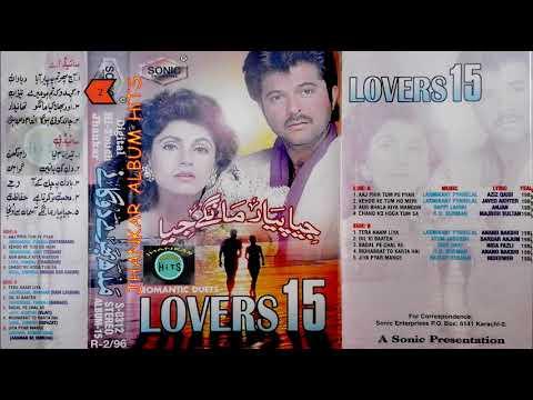 Lovers 15 Sonic Jhankar Album