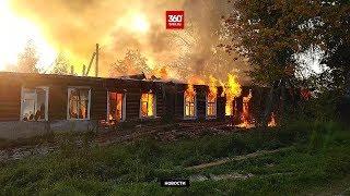 пожар калашниково комсомольская