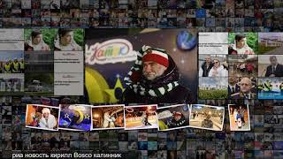 Татьяна Навка Петр Чернышев и Алина Загитова открыли ГУМ каток