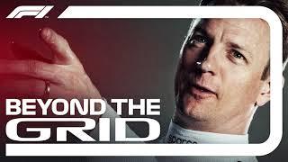 Kimi Raikkonen Interview | Beyond The Grid | Official F1 Podcast