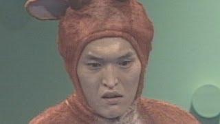 千原兄弟×桂三度 コント「少年と鹿と鉄骨」